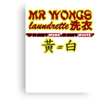 Mr Wongs Laundrette Canvas Print