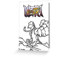 Yun Greeting Card
