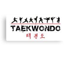 Taekwondo Text and Fighters Canvas Print