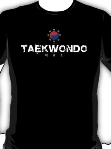 Taekwondo Text and Lettering White text T-Shirt