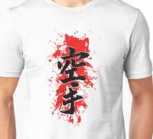 Karate Kanji with red brush splatter Unisex T-Shirt
