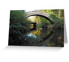 Beggars Bridge  Glaisdale, North Yorkshire Moors again! Greeting Card