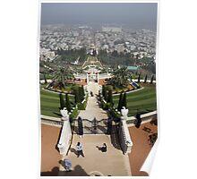 The Bahai gardens Haifa Israel Poster