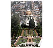 The Shrine of the Báb Haifa Israel Poster