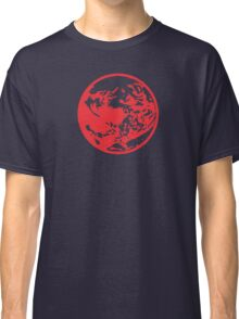 Earthbound Symbol - Super Smash Bros. (color) Classic T-Shirt