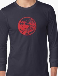 Earthbound Symbol - Super Smash Bros. (color) Long Sleeve T-Shirt