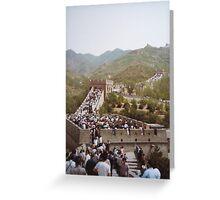 The Great Wall of China May 1981 Greeting Card