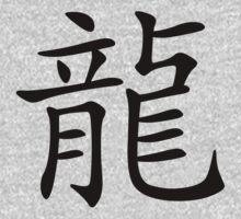 Chinese Zodiac: Dragon Kids Clothes