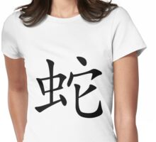 Chinese Zodiac: Snake Womens Fitted T-Shirt