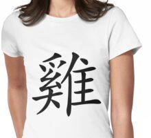 Chinese Zodiac: Rooster Womens Fitted T-Shirt