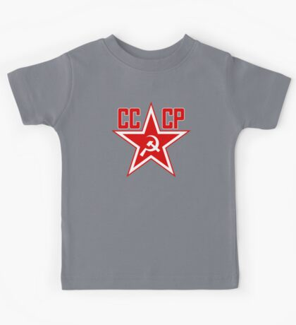 Russian Soviet Red Star CCCP (Clean) Kids Tee