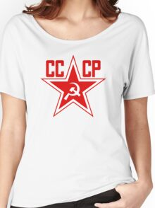 Russian Soviet Red Star CCCP (Clean) Women's Relaxed Fit T-Shirt