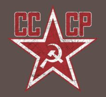 Russian Soviet Red Star CCCP by createdezign