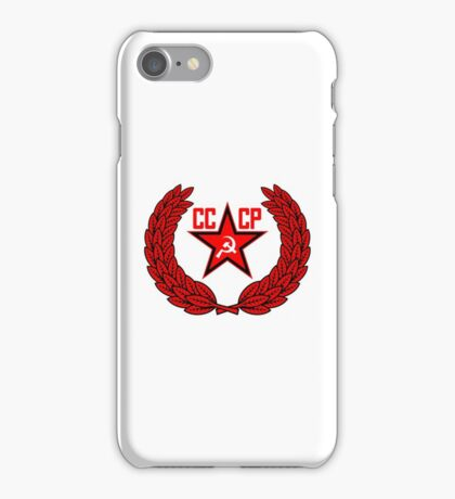 Russian Soviet Red CCCP (Clean) iPhone Case/Skin