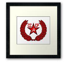 Russian Soviet Red CCCP (Clean) Framed Print