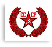 Russian Soviet Red CCCP (Clean) Canvas Print