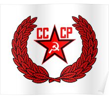 Russian Soviet Red CCCP (Clean) Poster