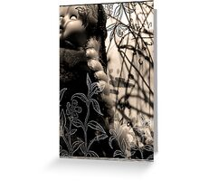 To sleep, perchance to dream... Greeting Card