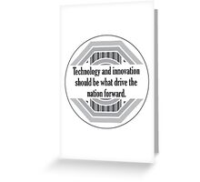 Technology and Innovation Greeting Card