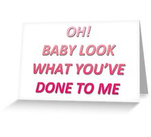 stockholm syndrome lyrics Greeting Card