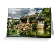 The Chinese Garden Greeting Card