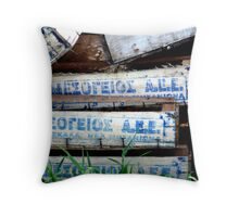 Crates Throw Pillow