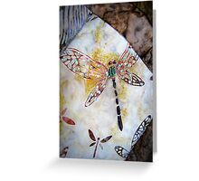 BEADED DRAGONFLY QUILT DETAIL Greeting Card