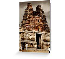 hampi pink gopuram Greeting Card