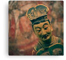 Terra Cotta warrior 1 Canvas Print