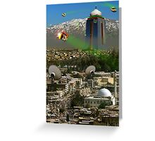Meanwhile At Kabul Galactic Greeting Card