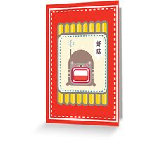 Queenie K.  [ Robot Cracker ] Greeting Card