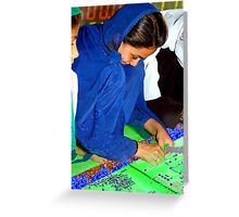 Electroweaving in Cholistan Greeting Card