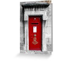 English Mail Box Greeting Card