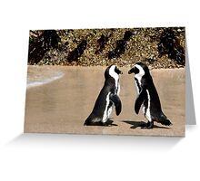 Gossiping...? Greeting Card