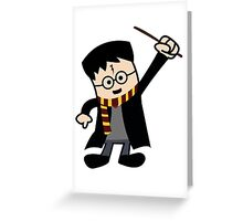 You're a Wizard Harry Greeting Card