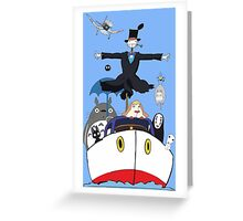 Ghibli mix2 Greeting Card