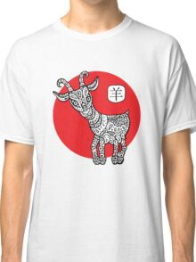 Goat. Symbol of the new year 2015. Classic T-Shirt