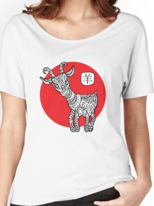 Goat. Symbol of the new year 2015. Women's Relaxed Fit T-Shirt