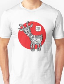 Goat. Symbol of the new year 2015. T-Shirt