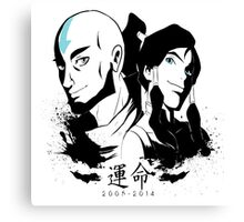 Avatar reminder Canvas Print