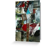 collage #11 25x38 Greeting Card