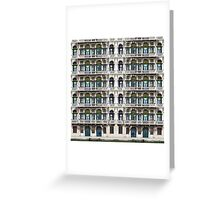 All About Italy. Venice 24 Greeting Card