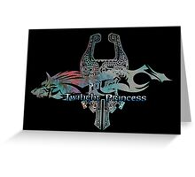 Twilight Realm Adventures Greeting Card