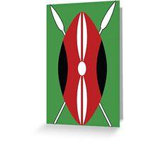Kenyan Shield Greeting Card