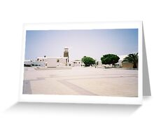 Teguise and nobody else Greeting Card