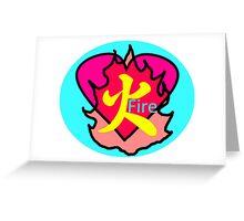 japanese Fire Kanji Heart Greeting Card