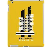 Capsule Tower Nagakin Kurokawa Architecture Tshirt iPad Case/Skin