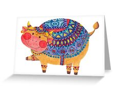 The Smile Cow Greeting Card