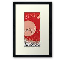Swallows In The Bright Round Moon Framed Print