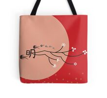 Swallows In The Bright Round Moon Tote Bag